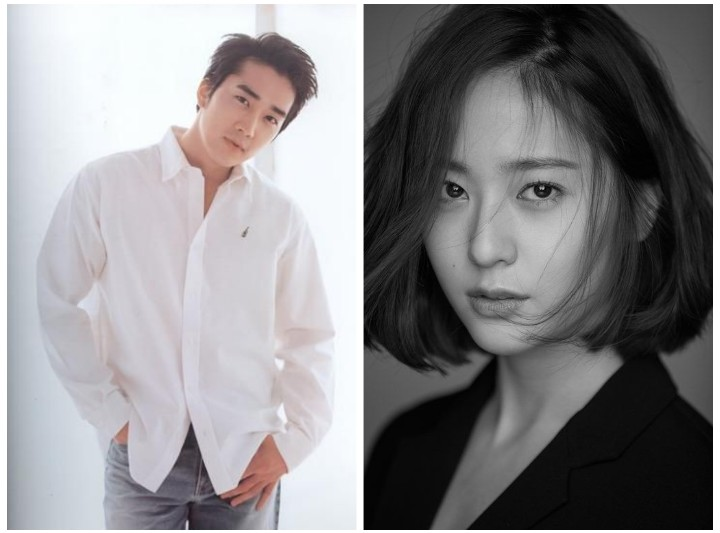 """Song Seung Heon and Krystal Jung Cast In OCN Drama """"Player"""